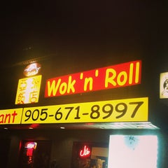 Photo taken at Asian Wok 'n' Roll by Pat M. on 10/19/2013