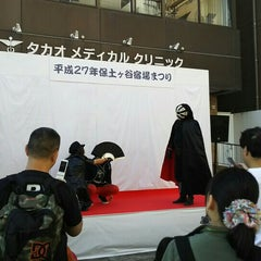 Photo taken at 保土ヶ谷駅 (Hodogaya Sta.) by ちくぜん on 10/12/2015