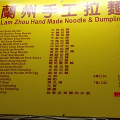 Photo taken at Lam Zhou Handmade Noodle by Stephanie T. on 4/13/2013