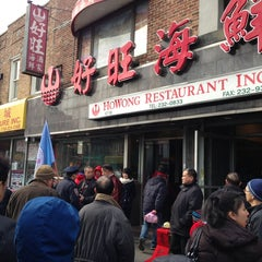 Photo taken at HoWong Restaurant 好旺 by Matthew on 2/16/2013