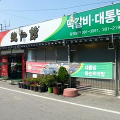Photo taken at 덕인갈비 by Su Jin S. on 9/23/2012