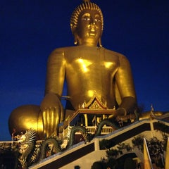 Photo taken at วัดม่วง (Wat Muang) by Paponpat A. on 1/5/2013