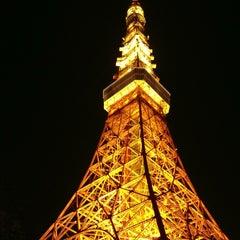 Photo of 東京タワー (Tokyo Tower) in 港区, 東京, JP