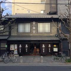 Photo taken at 一保堂茶舗 京都本店 by Unih on 4/19/2013