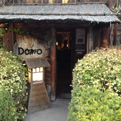 Photo taken at Domo Japanese Country Foods Restaurant by Masanari T. on 5/7/2013