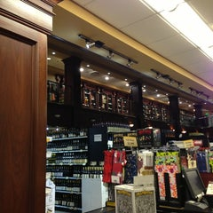 Photo taken at Wine Library by Maggie B. on 2/22/2013