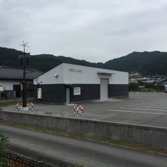 Photo taken at 道の駅 信州新野千石平 by 動画解放軍 じ. on 9/24/2015