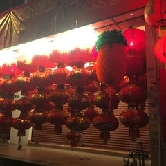 Photo taken at Hao Wei 好味茶餐室 by NurinSha Q. on 1/23/2016