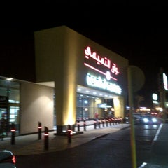 Photo taken at Tamimi Markets   أسواق التميمي by Jason P. on 11/15/2012