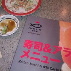 Photo taken at Sushi King by Cheng H. on 2/16/2013