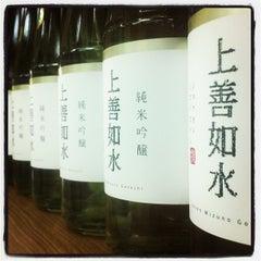 Photo taken at Adega de Sake | 酒蔵 by Alexandre Tatsuya I. on 5/29/2013