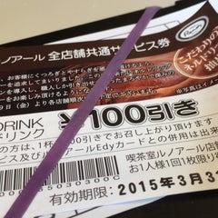 Photo taken at 喫茶室ルノアール 神田北口駅前店 by ug_st. k. on 2/26/2015