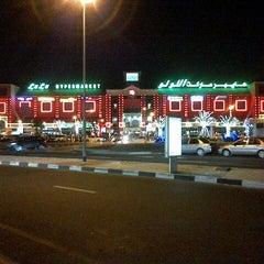 Photo taken at Lulu Hypermarket مركز اللولو by Andri P. on 1/18/2013