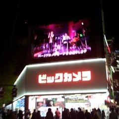 Photo taken at ビックカメラ 有楽町店 by mikku みっく on 11/22/2012