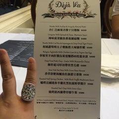 Photo taken at 音樂魔幻餐廳 Deja Vu by Lvta L. on 2/28/2015