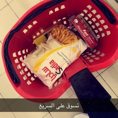 Photo taken at Carrefour by Mohammad A. on 10/25/2014