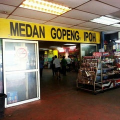 Photo taken at Medan Gopeng Bus Terminal by Stephanie Chan on 4/5/2013