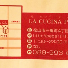 Photo taken at LA CUCINA PePe by ore_p on 6/21/2014