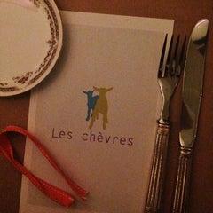 Das Foto wurde bei Van Horne Restaurant von Mayssam S. am 1/29/2014 aufgenommen