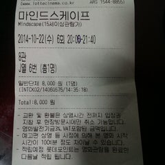Photo taken at 롯데시네마 (LOTTE CINEMA) by Jimin H. on 10/22/2014