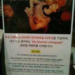 Photo taken at 로모그래피 갤러리 스토어 by HeeEun L. on 11/29/2012