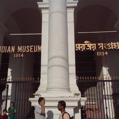 Photo taken at Indian Museum by koustav s. on 7/26/2014