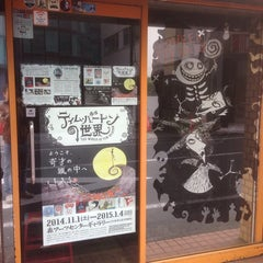 Photo taken at BANDIT-Selected Toys by kau n. on 9/26/2014