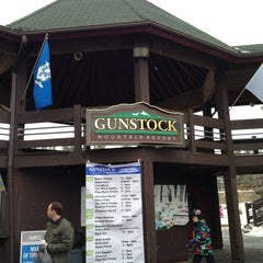 Photo taken at Gunstock Mountain Resort by Yoav S. on 2/23/2013