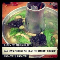 Photo taken at Nan Hwa Chong Fish-Head Steamboat Corner (南华昌亚秋鱼头炉) by Karen W. on 2/22/2013