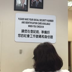 Photo taken at Social Security Administration by Baran Emrah D. on 7/20/2015