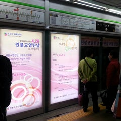 Photo taken at 서면역 (Seomyeon Stn.) by Relier on 4/20/2013
