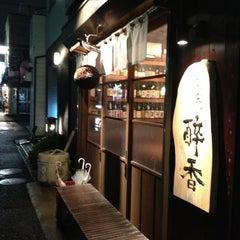 Photo taken at 酒庵 酔香 by Miyabi on 12/28/2012