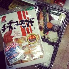 Photo taken at Fujiya Sushi by Danielle on 7/24/2013