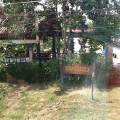 Photo taken at ชมจันทร์ by Nooch G. on 10/29/2012