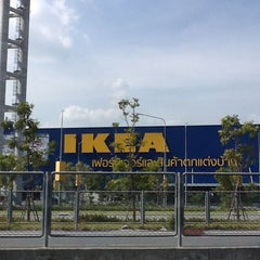 Photo taken at IKEA Restaurant & Café (อิเกีย ร้านอาหารและคาเฟ่) by Nooch G. on 12/15/2012