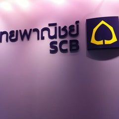 Photo taken at ธนาคารไทยพาณิชย์ (SCB) by Apple S. on 9/18/2012