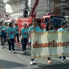 Photo taken at สี่แยกธรรมบูชา by Kan O. on 10/31/2012