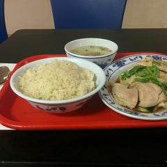 Photo taken at Sayong Curry & Laksa by Kelvin L. on 10/31/2014