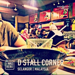 Photo taken at D'Stall Corner Restaurant and Cafe by Sarip K. on 2/12/2013
