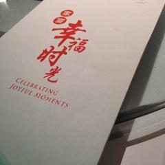 Photo taken at PUTIEN Restaurant 莆田菜馆 by Fendy S. on 7/24/2014