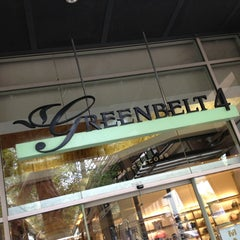 Photo taken at Greenbelt 4 by onezerohero on 3/9/2013