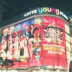 Photo taken at 롯데백화점 (LOTTE Department Store) by Jiyeon S. on 1/5/2013