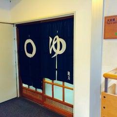 Photo taken at アローザ温泉 野草の宿 来夢 (IOXクルム) by tee tea on 10/4/2014