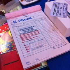 Photo taken at K phone by เติมรมณ์ @. on 11/10/2012