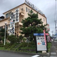 Photo taken at 駿河の湯 坂口屋 by Crystal C. on 8/31/2015