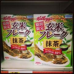 Photo taken at イオン 枚方店 by Irukina on 4/11/2013