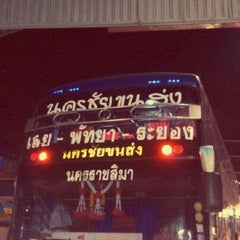Photo taken at นครชัยแอร์ พัทยากลาง NCA by Neramit S. on 11/2/2012