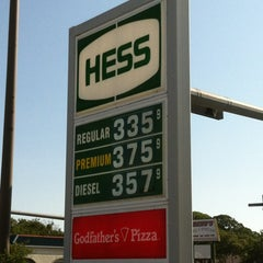Photo taken at Hess Express by TEC I. on 6/17/2013