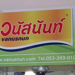 Photo taken at วนัสนันท์ (Vanusnun) by Supachai V. on 5/12/2015