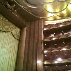 Photo taken at American Ballet Theatre at the Metropolitan Opera House by Hannah R. on 7/2/2015